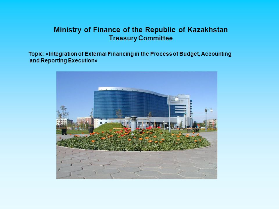Accounting in Public Institutions Legislative Environment: Budget Code of the Republic of Kazakhstan of December 4, 2008.