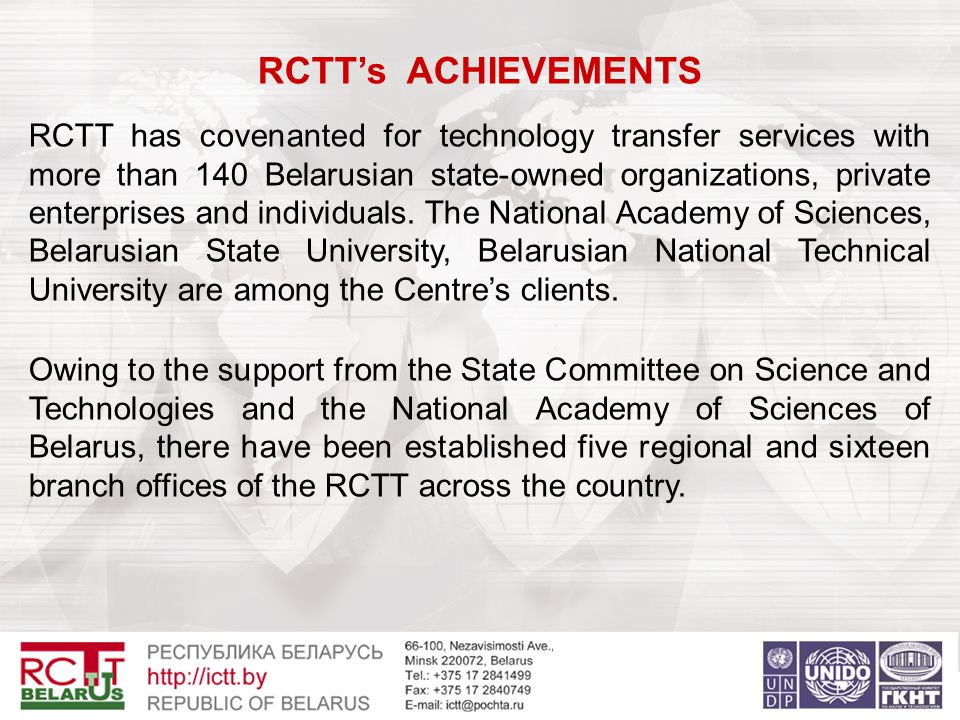 RCTT's ACHIEVEMENTS RCTT has covenanted for technology transfer services with more than 140 Belarusian state-owned organizations, private enterprises and individuals.