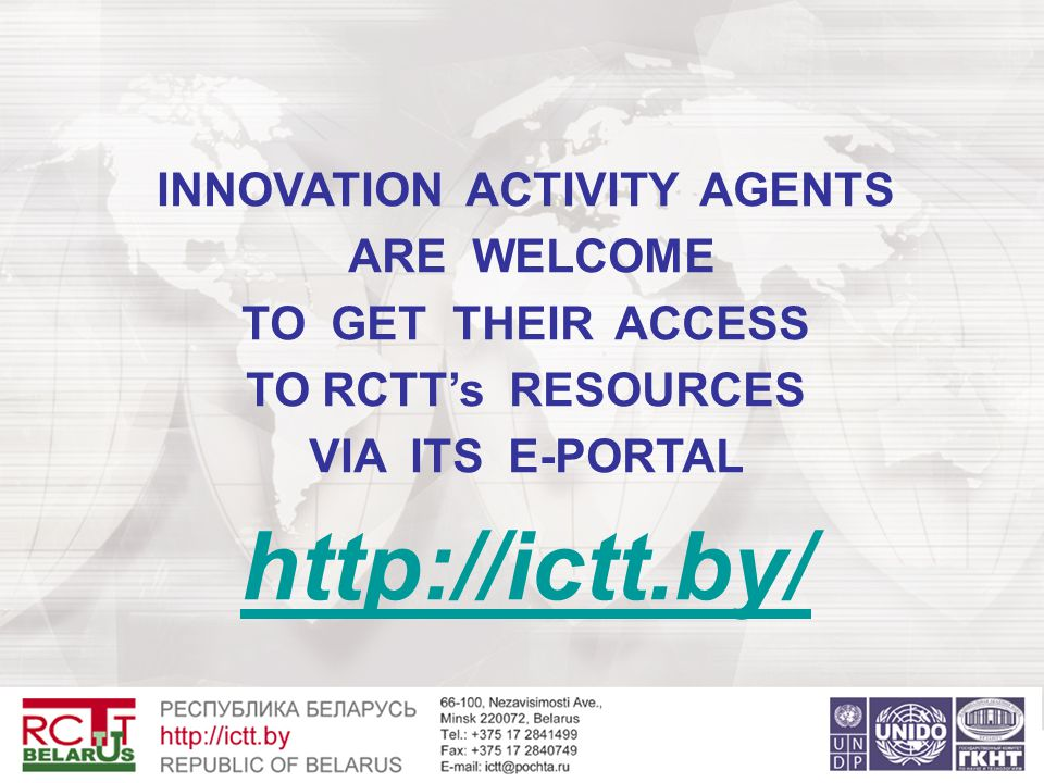 INNOVATION ACTIVITY AGENTS ARE WELCOME TO GET THEIR ACCESS TO RCTT's RESOURCES VIA ITS E-PORTAL http://ictt.by/