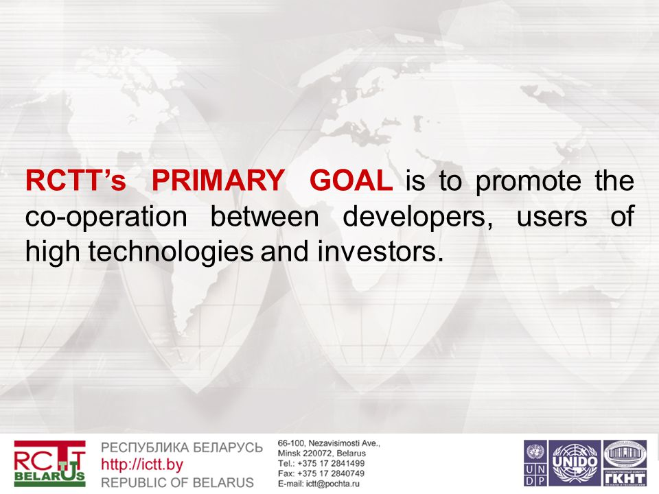 RCTT's PRIMARY GOAL is to promote the co-operation between developers, users of high technologies and investors.