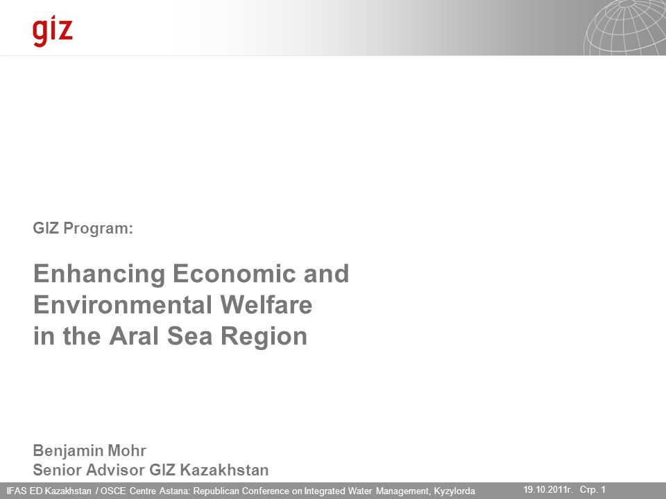 IFAS ED Kazakhstan / OSCE Centre Astana: Republican Conference on Integrated Water Management, Kyzylorda 19.10.2011г.