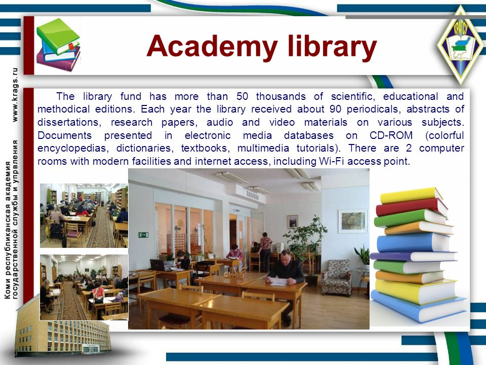 Academy library The library fund has more than 50 thousands of scientific, educational and methodical editions. Each year the library received about 9