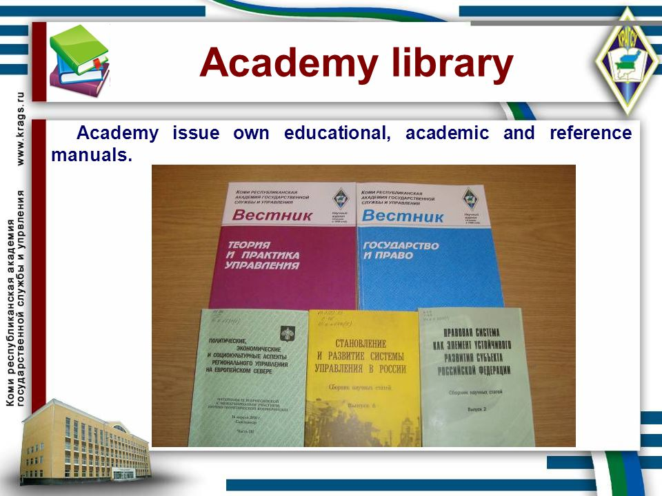 Academy library Academy issue own educational, academic and reference manuals.