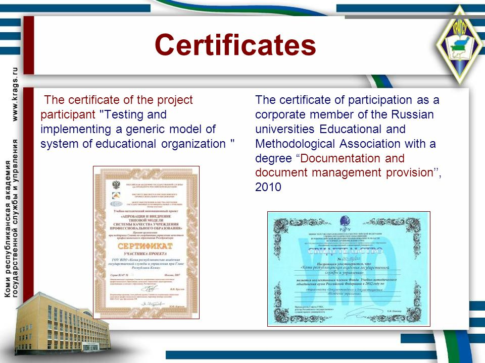 Certificates The certificate of the project participant