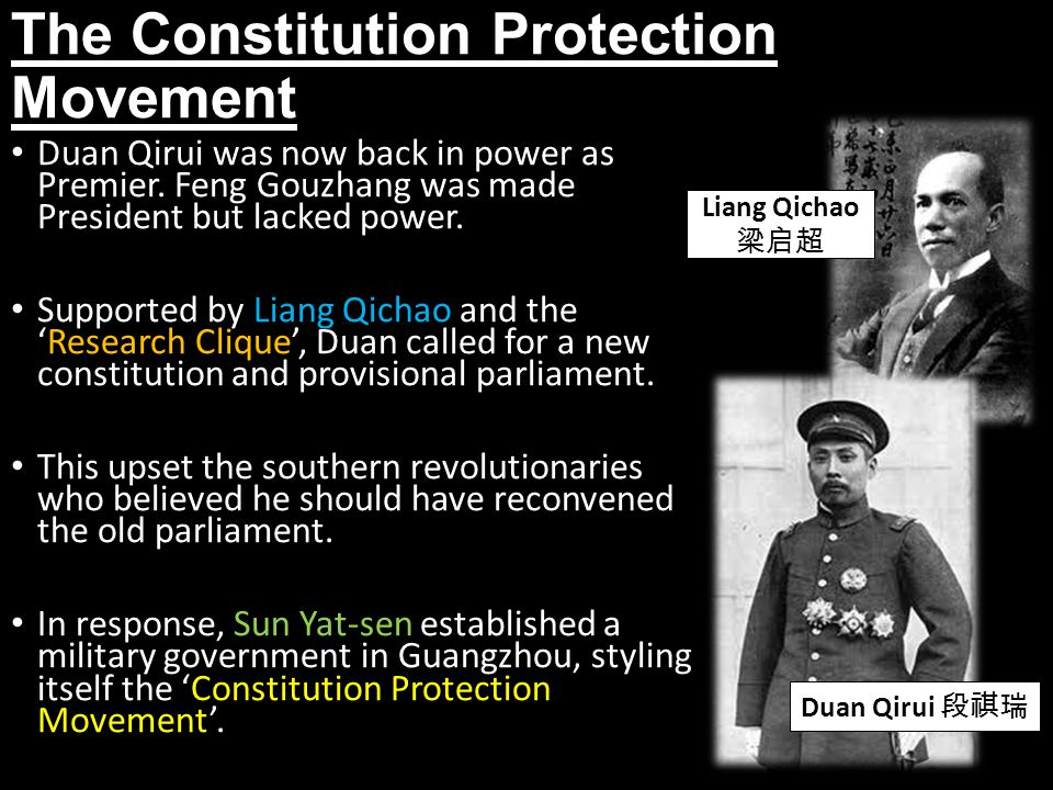 The Constitution Protection Movement Duan Qirui was now back in power as Premier.