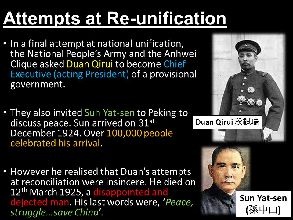 Attempts at Re-unification In a final attempt at national unification, the National People's Army and the Anhwei Clique asked Duan Qirui to become Chief Executive (acting President) of a provisional government.