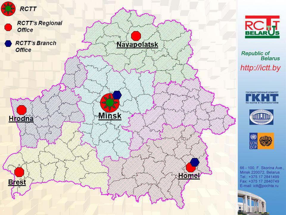 Hrodna Brest Navapolatsk Homel Minsk RCTT RCTT's Regional Office RCTT's Branch Office