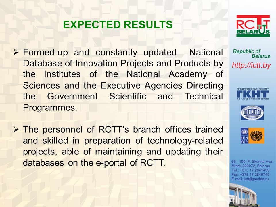 EXPECTED RESULTS  Formed-up and constantly updated National Database of Innovation Projects and Products by the Institutes of the National Academy of Sciences and the Executive Agencies Directing the Government Scientific and Technical Programmes.