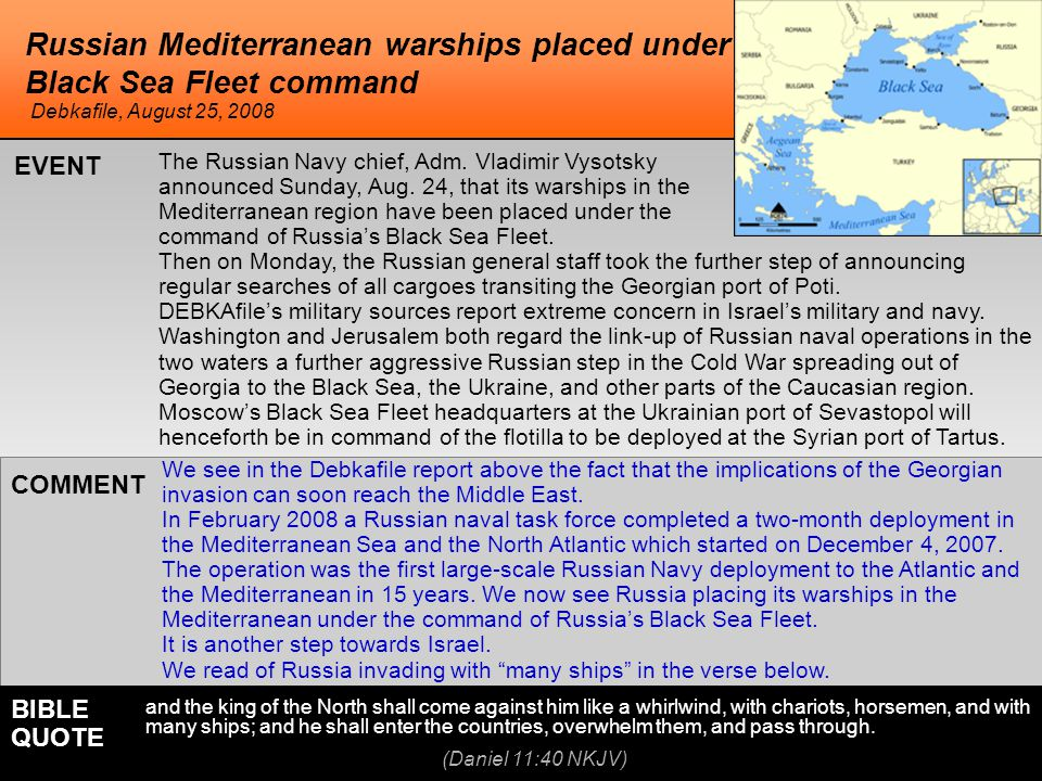 Russian Mediterranean warships placed under Black Sea Fleet command We see in the Debkafile report above the fact that the implications of the Georgian invasion can soon reach the Middle East.