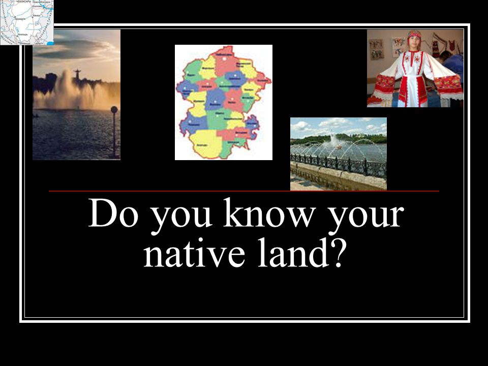 Do you know your native land