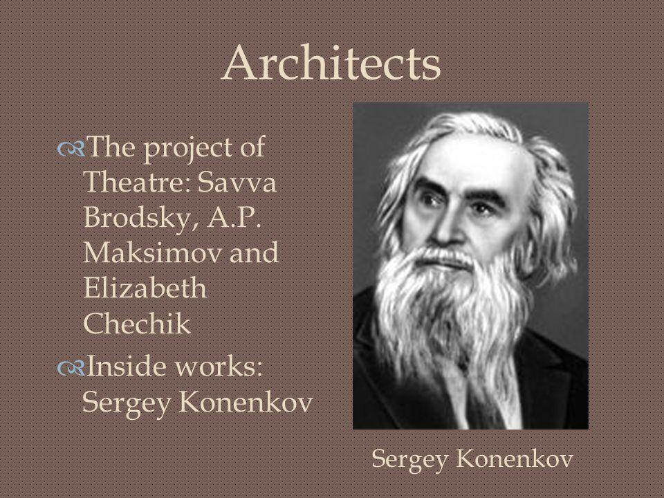 Architects  The project of Theatre: Savva Brodsky, A.P.