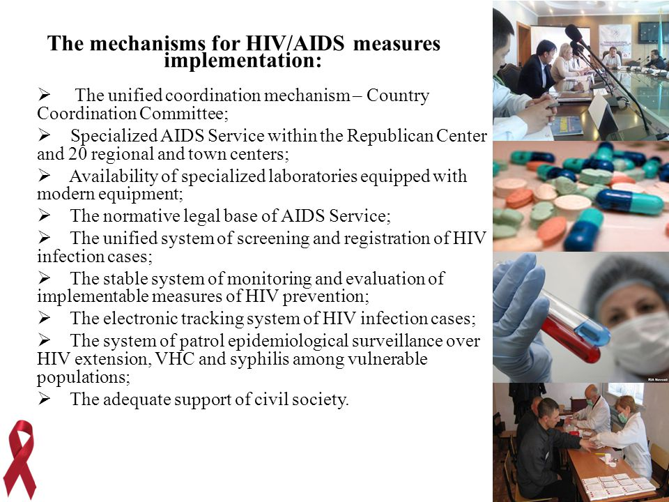 14 The mechanisms for HIV/AIDS measures implementation:  The unified coordination mechanism – Country Coordination Committee;  Specialized AIDS Service within the Republican Center and 20 regional and town centers;  Availability of specialized laboratories equipped with modern equipment;  The normative legal base of AIDS Service;  The unified system of screening and registration of HIV infection cases;  The stable system of monitoring and evaluation of implementable measures of HIV prevention;  The electronic tracking system of HIV infection cases;  The system of patrol epidemiological surveillance over HIV extension, VHC and syphilis among vulnerable populations;  The adequate support of civil society.