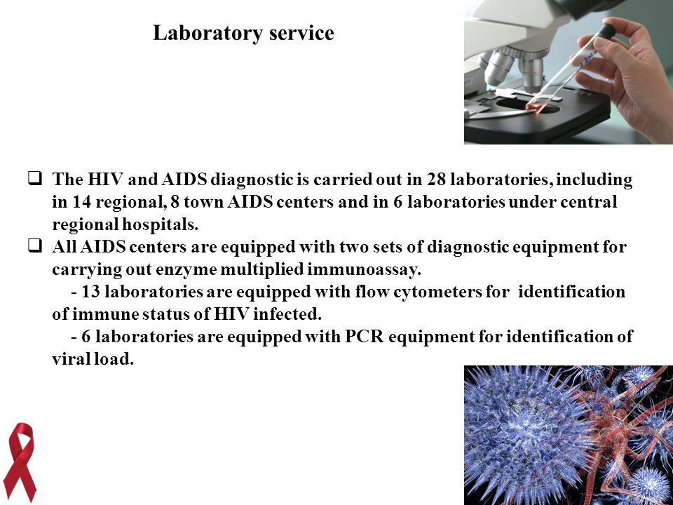 Laboratory service  The HIV and AIDS diagnostic is carried out in 28 laboratories, including in 14 regional, 8 town AIDS centers and in 6 laboratories under central regional hospitals.