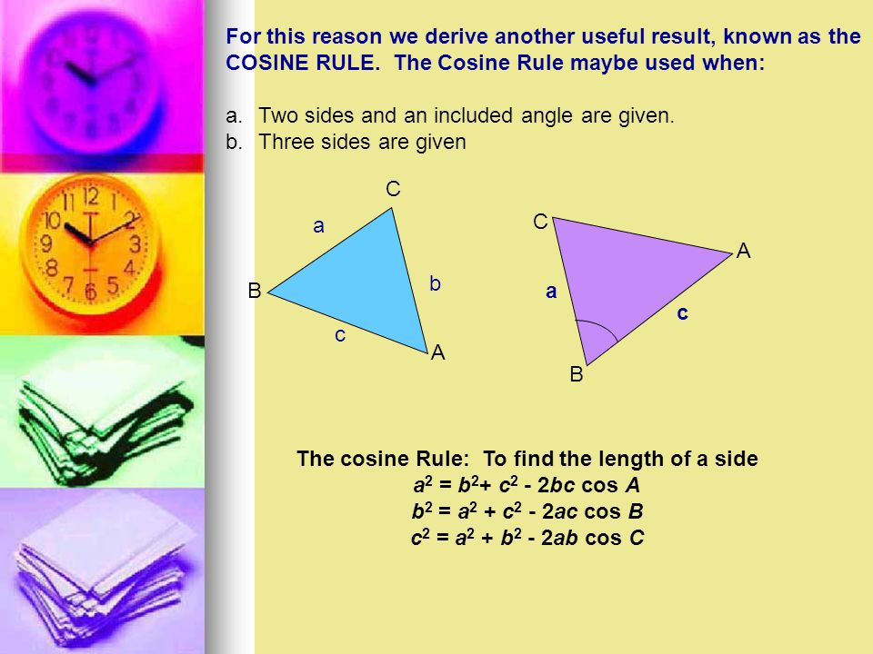 Sometimes the sine rule is not enough to help us solve for a non-right angled triangle.