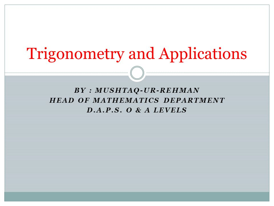 Trigonometric Identities The following formulas, called identities, which show the relationships between the trigonometric functions, hold for all values of the angle θ, or of two angles, θ and φ, for which the functions involved are