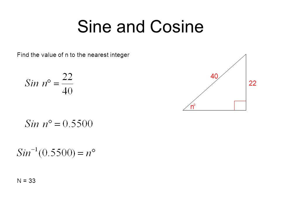 Sine and Cosine Find the value of n to the nearest integer N = 33 40 22 n o