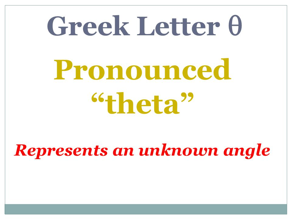 Pronounced theta Greek Letter  Represents an unknown angle