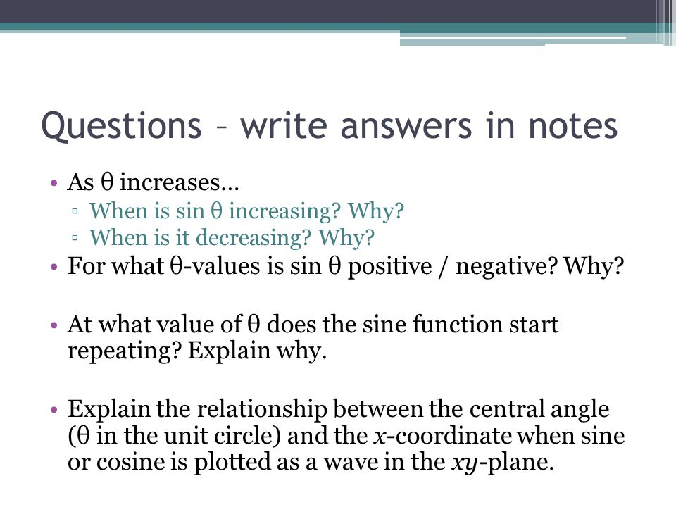 Questions – write answers in notes As θ increases… ▫When is sin θ increasing.