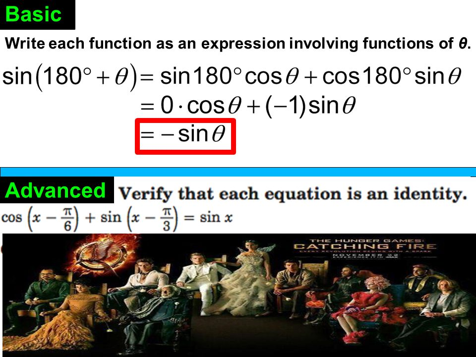 Write each function as an expression involving functions of θ. Basic Advanced