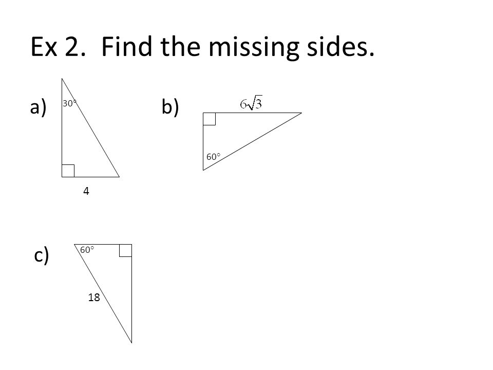 Class Work Special Right Triangles Wkst