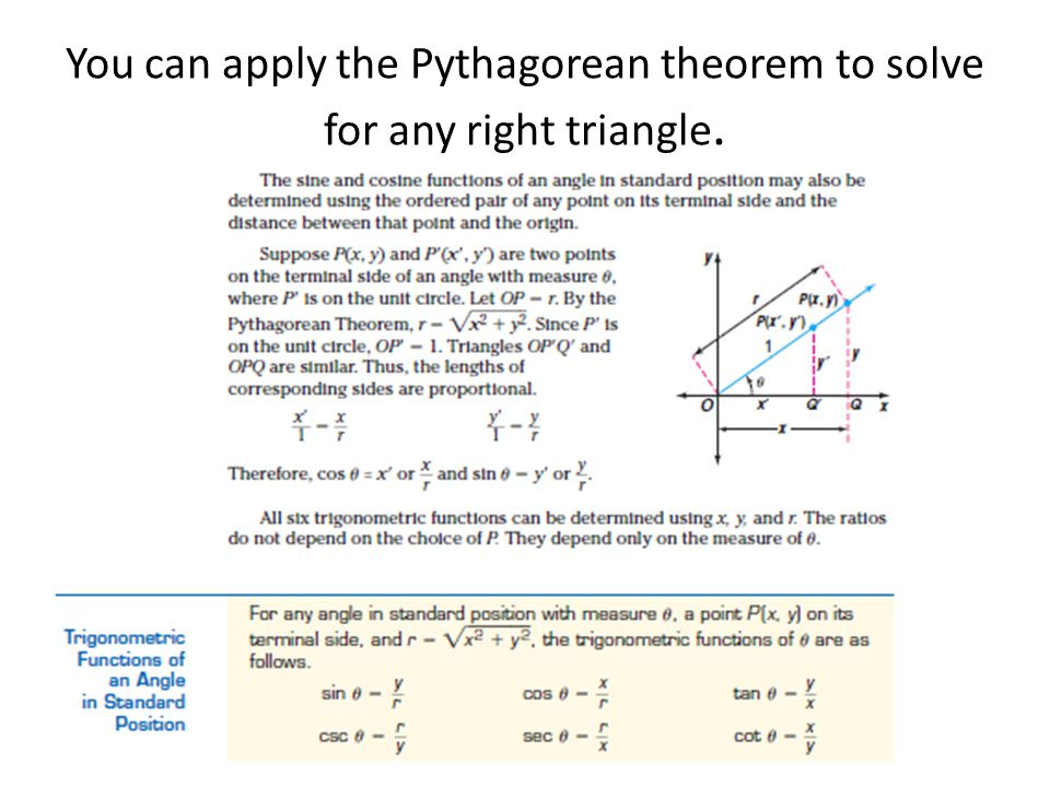You can apply the Pythagorean theorem to solve for any right triangle.