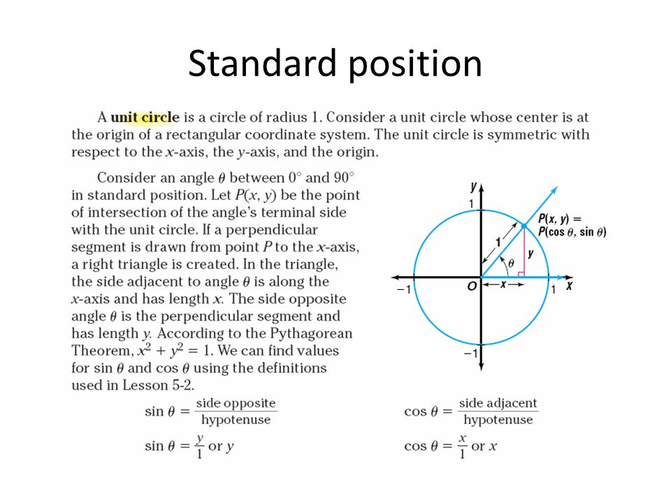 If you know the value of one of the trig.