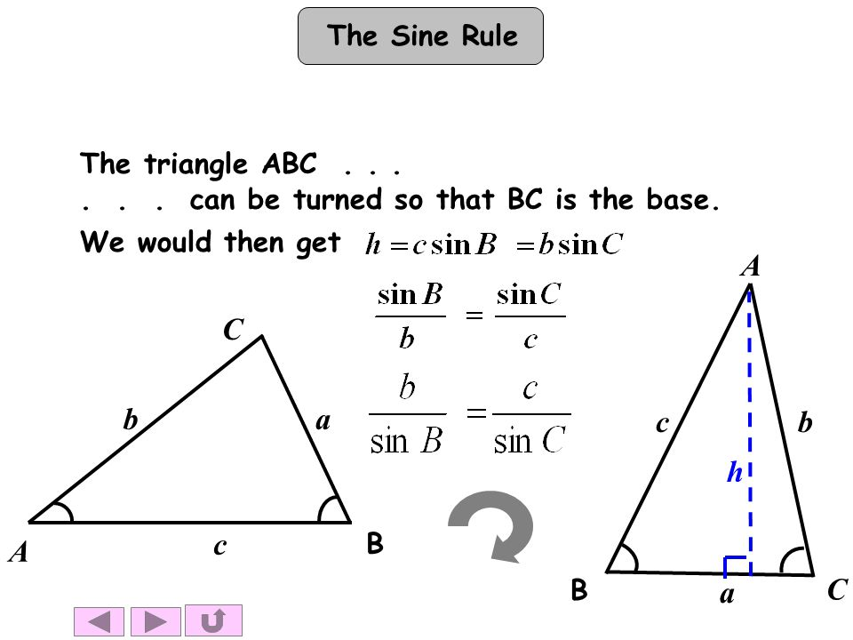 The Sine Rule... can be turned so that BC is the base.