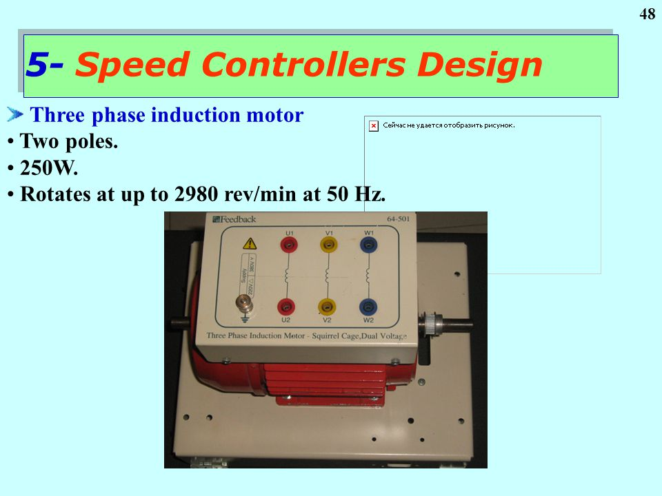 48 Three phase induction motor Two poles. 250W. Rotates at up to 2980 rev/min at 50 Hz.