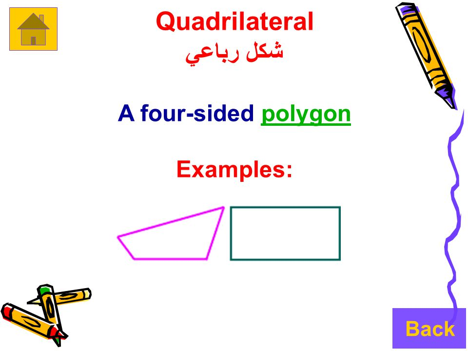 Quadrilateral شكل رباعي A four-sided polygonpolygon Examples: Back