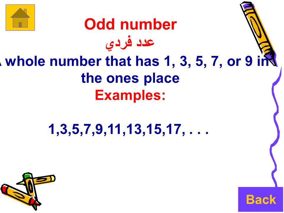 Odd number عدد فردي A whole number that has 1, 3, 5, 7, or 9 in the ones place Examples: 1,3,5,7,9,11,13,15,17,...