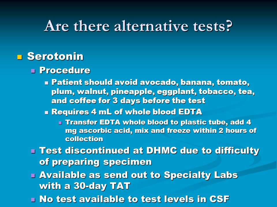 Are there alternative tests.