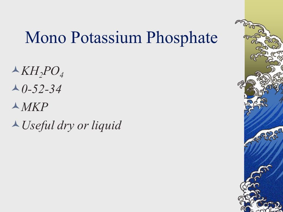 Mono Potassium Phosphate KH 2 PO 4 0-52-34 MKP Useful dry or liquid