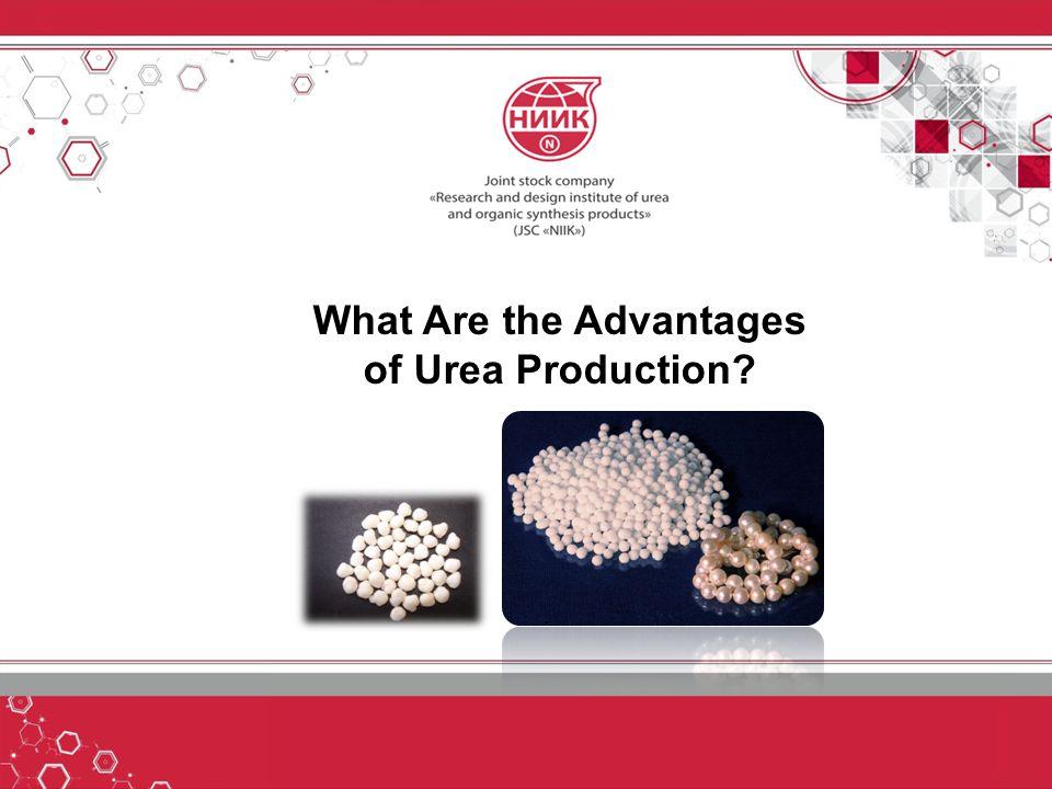 What Are the Advantages of Urea Production?