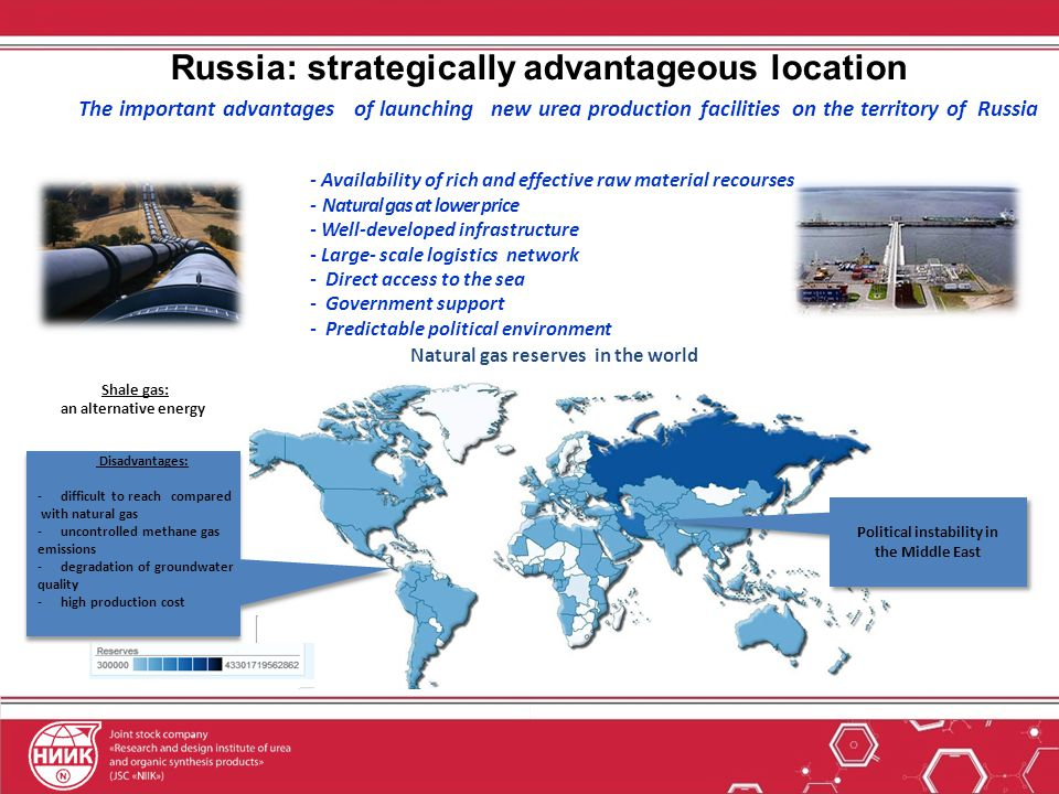 The important advantages of launching new urea production facilities on the territory of Russia - Availability of rich and effective raw material reco