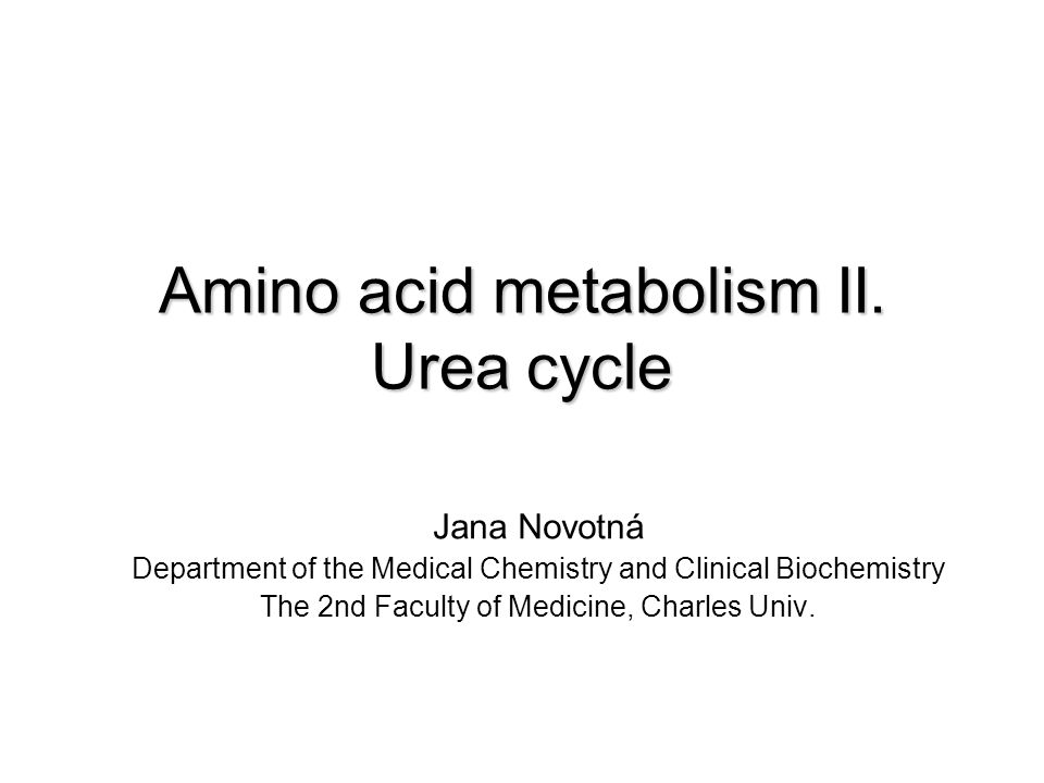 Nitrogen removal from amino acids Step 1: removal of amino group Step 2: transfer of amino group to liver for nitrogen excretion Step 3: entry of nitrogen into mitochondria Step 4: preparation of nitrogen to enter urea cycle Step 5: urea cycle