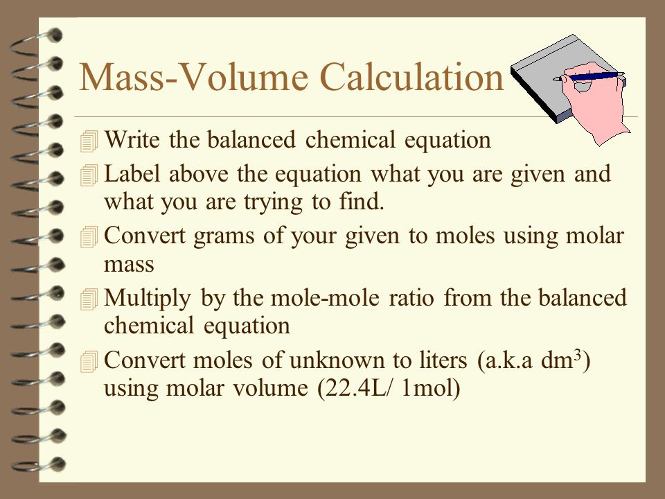 AND FINALLY!! Convert moles of unknown to grams: 0.325 mol Al 1 mol Al 27g Al = 8.78g Al 8.78g of aluminum (Al) should be required to react completely