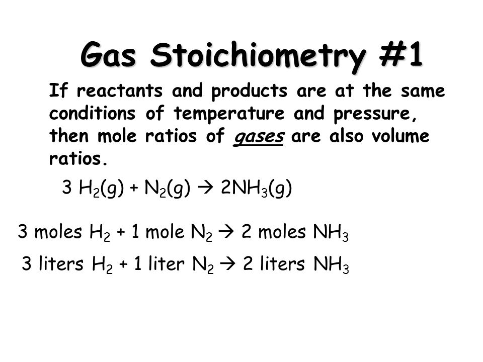 Standard Molar Volume Equal volumes of all gases at the same temperature and pressure contain the same number of molecules. - Amedeo Avogadro At STP (