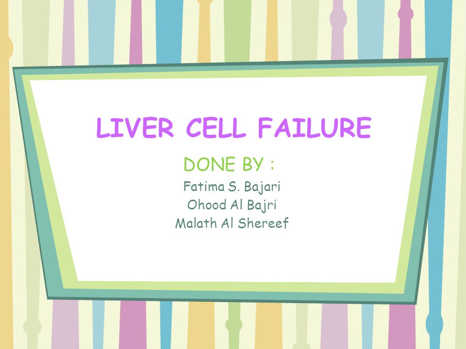 OBJECTIVES Liver Anatomy Physiology Liver Cirrhosis
