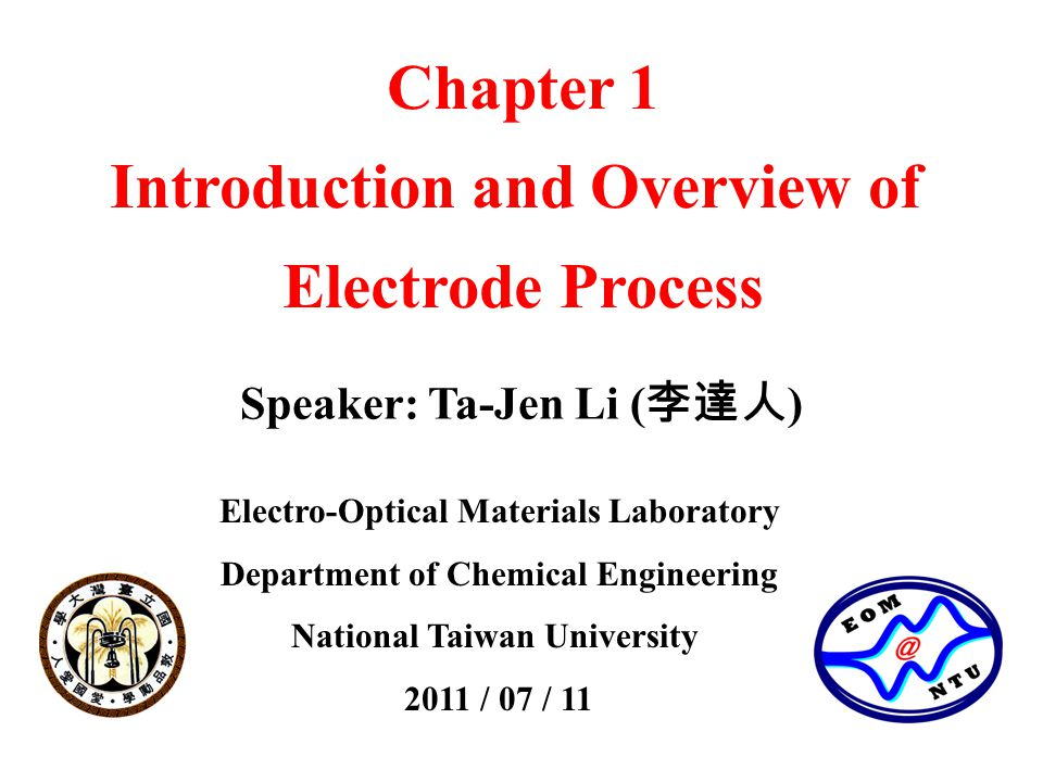 Electro-Optical Materials Laboratory Department of Chemical Engineering National Taiwan University 2011 / 07 / 11 Speaker: Ta-Jen Li ( 李達人 ) Chapter 1