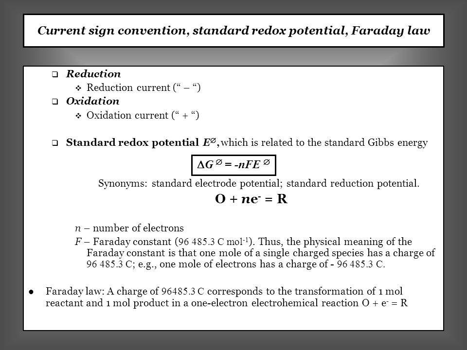 I – E curve: polarisation curve (working electrode) 2H + + 2e - = H 2 (reference electrode) Ag + Br - = AgBr + e - 2Br - = Br 2 + 2e - AgBr + e - = Ag + Br - The overall current flow must be equal at both electrodes, and it is dictated by the working electrode, which has much smaller electrode surface area.
