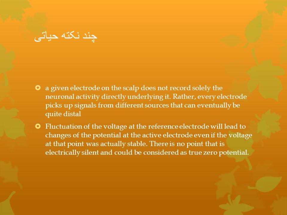 چند نکته حیاتی  a given electrode on the scalp does not record solely the neuronal activity directly underlying it. Rather, every electrode picks up