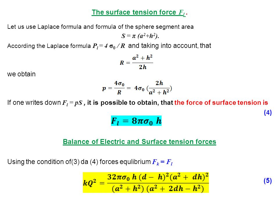 The surface tension force F l.