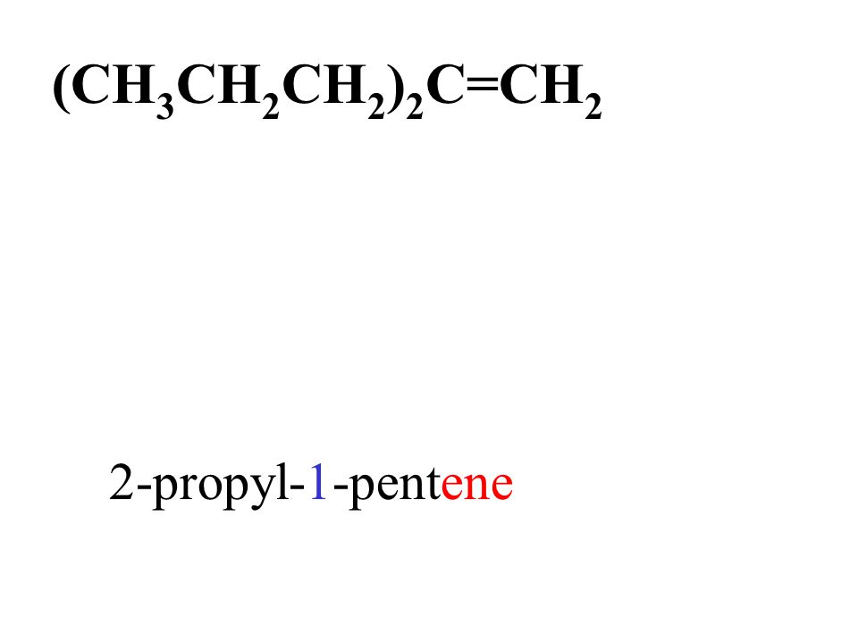 2-propyl-1-pentene