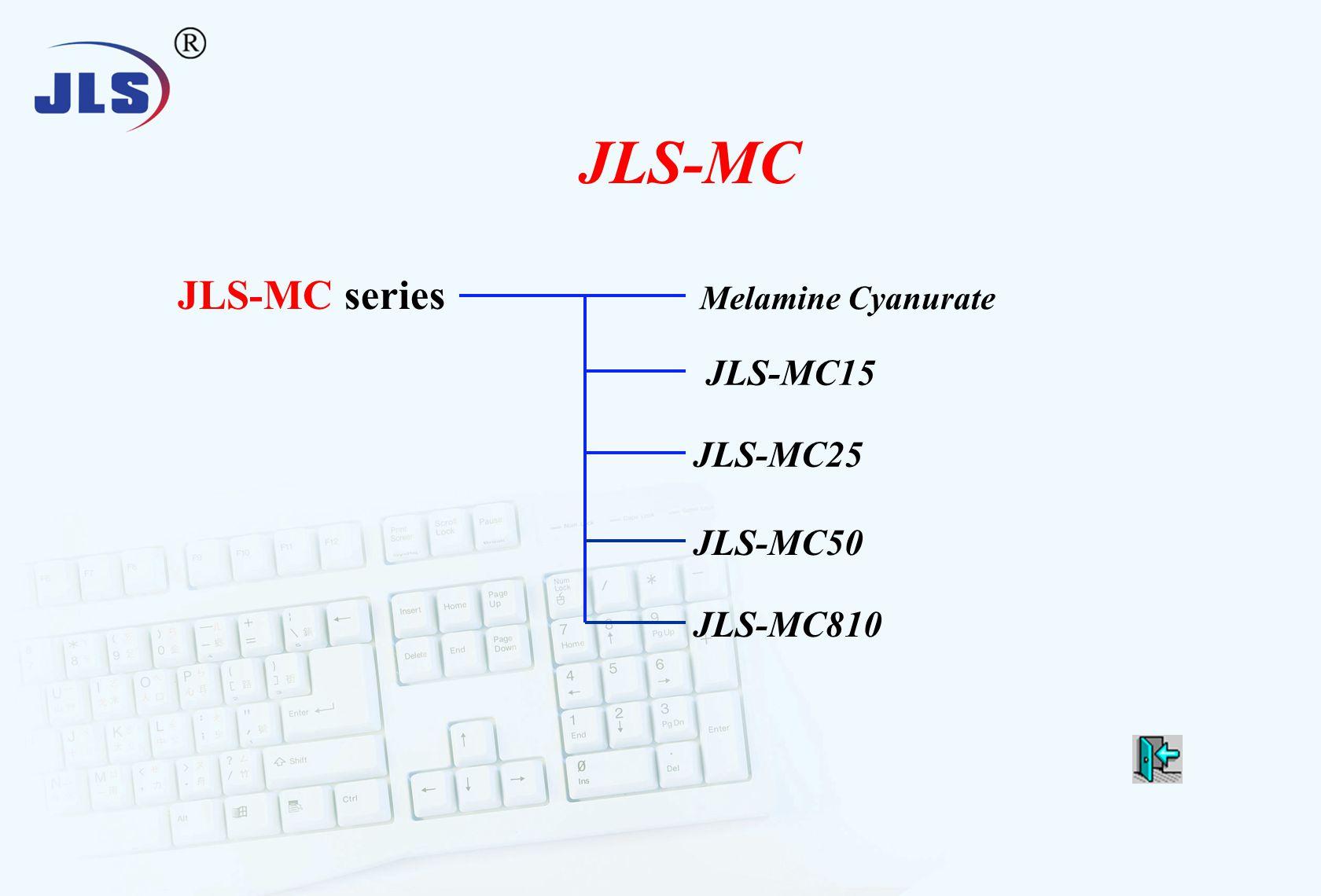 JLS-MC JLS-MC25 JLS-MC15 JLS-MC810 JLS-MC series Melamine Cyanurate JLS-MC50