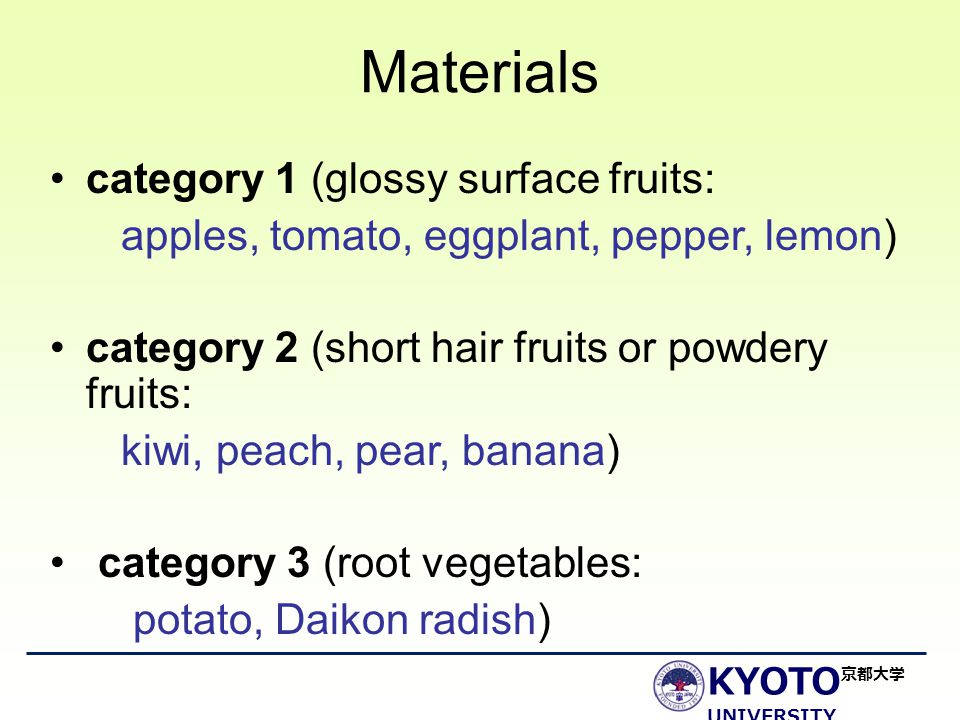 KYOTO UNIVERSITY 京都大学 Materials category 1 (glossy surface fruits: apples, tomato, eggplant, pepper, lemon) category 2 (short hair fruits or powdery f