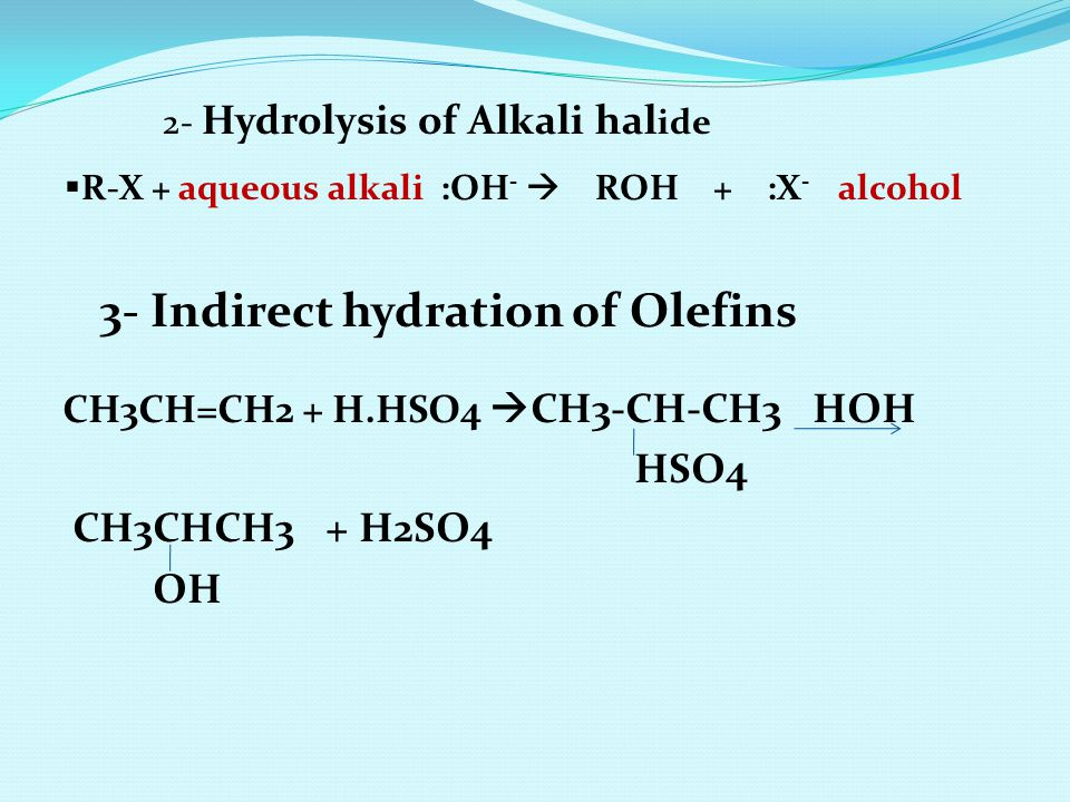 Reduction of Aldehydes/Ketones Hydride Reductions