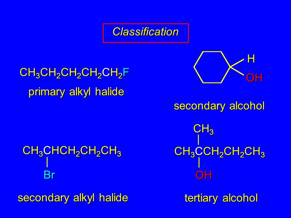 Question What type of alcohol is 2-methyl-3-pentanol.