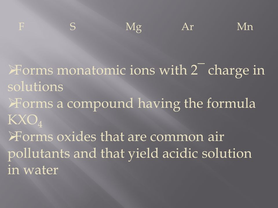 OLaRbMgN  What is the most electronegative element of the above.