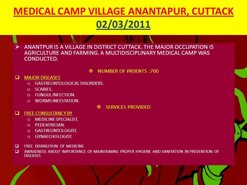 MEDICAL CAMP VILLAGE ANANTAPUR, CUTTACK 02/03/2011