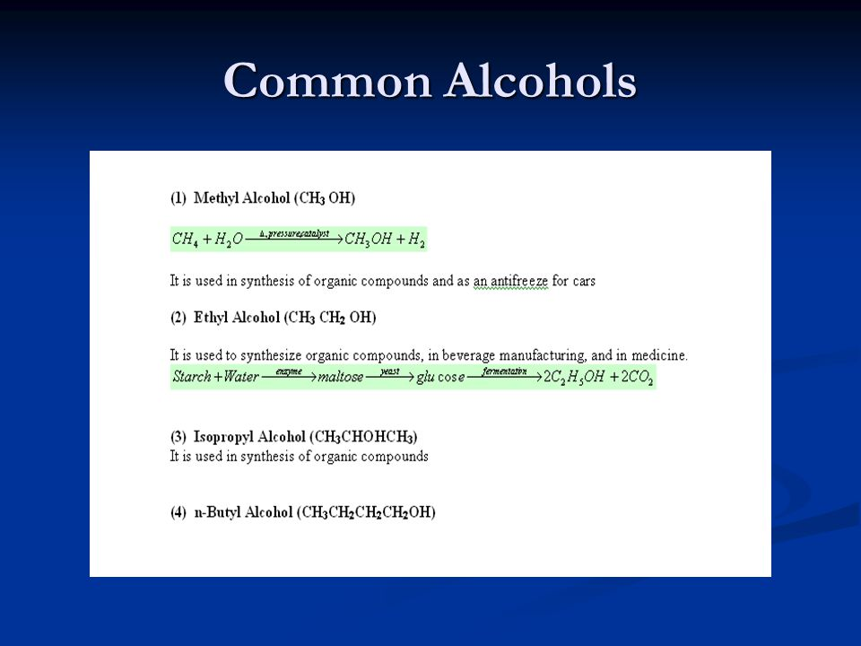Common Alcohols